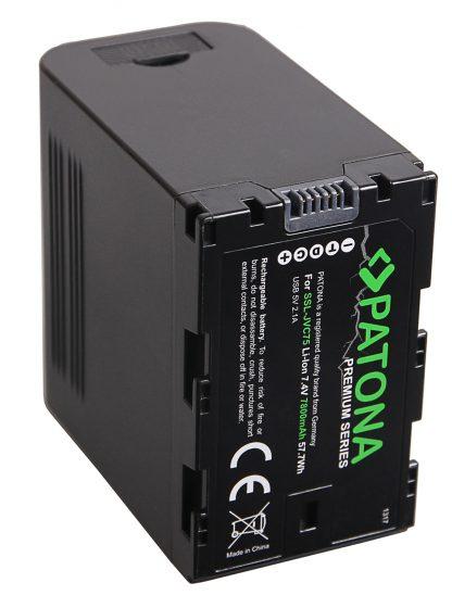 Acumulator Premium tip JVC SSL-75 pt JVC SSL-JVC50 SSL-JVC75 HM600 akku pat SSL75 prem 3 jvc ssl-75
